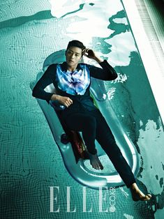 Park Seo Joon - Elle Magazine July Issue '14