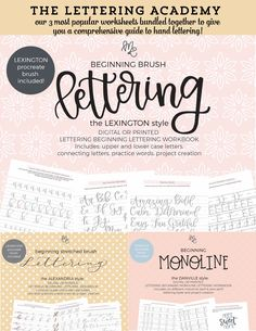 Our three favorite lettering worksheets bundled together so you can learn to start creating beautiful, hand lettered pieces of your own. This purchase includes: 1. The Lexington Worksheet This hand lettering workbook in the Lexington Style is designed to help you learn Brush Lettering. The worksheet will walk your thr Hand Lettering Quotes, Brush Lettering, Lexington Style, Tombow Fudenosuke, Calligraphy Pens, Brush Pen, Gel Pens, Lower Case Letters, Fun Learning