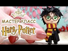 ❤️ Polymer Clay Harry Potter Tutorial