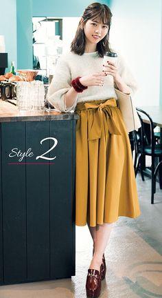 Japanese Fashion, Asian Fashion, Pose Reference, Casual Fall, Business Casual, Asian Beauty, Midi Skirt, High Waisted Skirt, Portraits