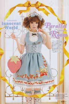 Innocent World