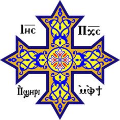Pope of the Coptic Orthodox Church of Alexandria Christian Church, Christian Faith, Christian Quotes, Biblical Symbols, Saint Catherine's Monastery, Muslim Brotherhood, Symbols And Meanings, Orthodox Christianity, Son Of God