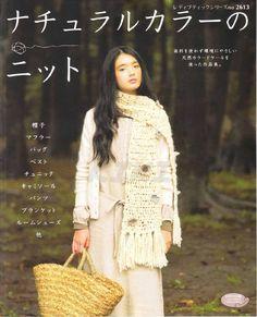 Japanese no 2613 2007