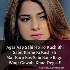 Yes exactly ! Maya Quotes, Hindi Quotes, Girl Quotes, Qoutes, Happy Life Quotes, Sad Love Quotes, Best Quotes, Inspiring Quotes About Life, Inspirational Quotes