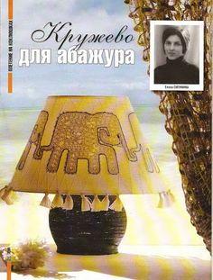 Lena Bobbin Lace - Lada - Веб-альбомы Picasa
