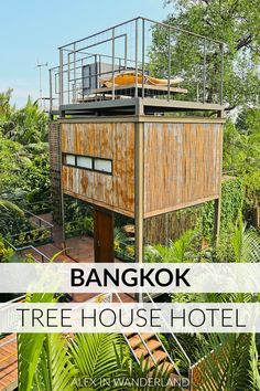 Bangkok Tree House is easily the most unique and inspired hotel I've found yet in Thailand's capital.  Read my full review of this magical place and prepare to fall in love!