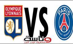 بث مباشر مشاهدة مباراة باريس سان جيرمان وليون يلا شوت الجديد 31 07 2020 Vehicle Logos Buick Logo Logos