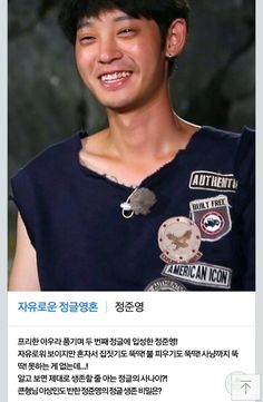 정준영 대표팬카페 '작은가슴' (@ssk4jong) | ทวิตเตอร์