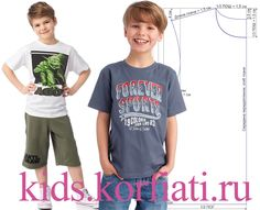 Выкройка детской футболки по простой выкройке! В такой футболке очень удобно бегать, играть в подвижные игры. Сшейте такую футболку из тонкого трикотажа