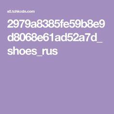 2979a8385fe59b8e9d8068e61ad52a7d_shoes_rus