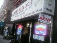 Great Wall No 1 - Find Chinese Restaurants New York | Best Chinese Takeaway New York  #chinese #restaurants #NewYork