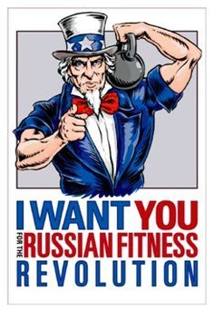 #гири Russian Kettlebell, Flexibility Training, I Want You, How To Lose Weight Fast, Rockabilly, This Is Us, Athlete, Baseball Cards, Fitness