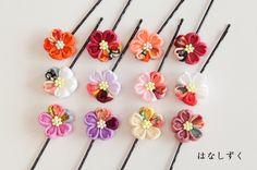 (受注制作)梅or桜古典ちりめんヘアピンかんざし(Uピン) 12色 浴衣のお供に