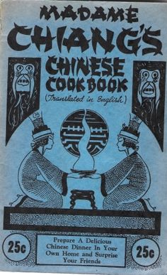 Chinese cookbook cover