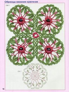beautiful crochet motif: crochet magazines | make handmade, crochet, craft