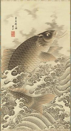 Carp  鯉魚図  Mixed, Meiji era  Kanchu, Carp rising out of the sea and turning into a dragon. Ink and color. An inscription says (copy of Ririn) Signed, Kanchu. Silk kakemono. Ivory-jiku. MFA
