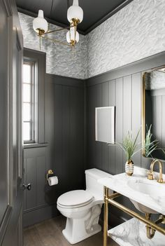 Wallpaper Sourcing Guide | black bathroom inspiration | The Identite Collective