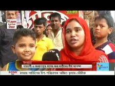 Live BD News Paper TV Noon 11 September 2016 Bangladesh TV News Bangla
