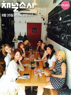 """OnStyle """"Channel SNSD"""" SNSD In New York"""