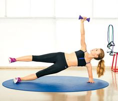 At-Home Workout to Tone All Over: Work shoulders, abs, and obliques with this 'Dumbell Raise' move #SelfMagazine