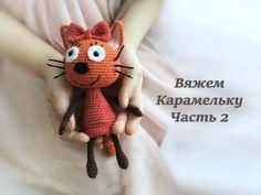 """Мастер класс по вязанию кота Компота из мультфильма """"3 кота"""" в технике амигуруми. Часть1 - YouTube"""