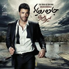 Music album cover of an Iranian popular singer (Sirvan Khosravi).
