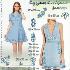 #embroidery #machine #design #Nalaembroidery  #конкурс #ришелье #машинная #вышивка #дизайн #воздушный_лабиринт