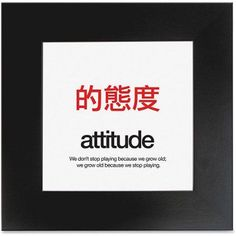 Aurora Products Attitude Poster, Size: 20 inch Width x 20 inch Height, Black