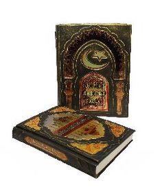 Классическое искусство стран ислама - Искусство <- Книги <- VIP - Каталог   Универсальный интернет-магазин подарков и сувениров