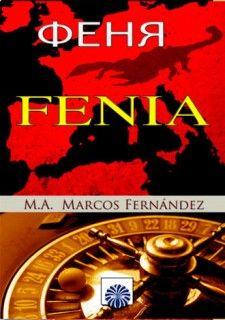 Fenia / M.A. Marcos Fernández