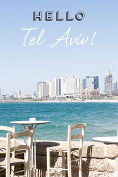 From Place To Space: Hello Tel Aviv! · Happy Interior Blog
