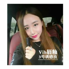 VIB THE AMAZING LIPSTICK EVER! on Carousell