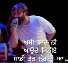Punjabi Attitude Quotes, Punjabi Love Quotes, Attitude Shayari, Gurbani Quotes, True Quotes, Funny Quotes, Couples Quotes Love, Couple Quotes, Punjabi Poetry