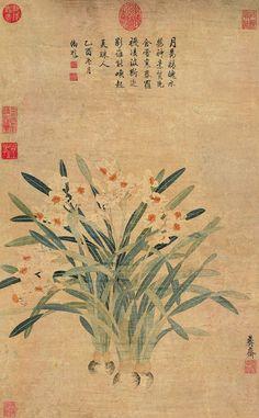Ziu Maanggn(趙孟堅) , 南宋 水仙圖