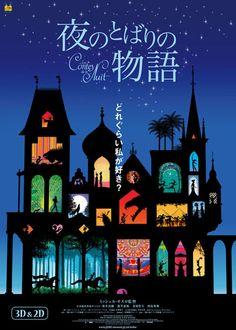 http://img.cinematoday.jp/res/T0/01/35/v1335172559/T0013523p.jpg