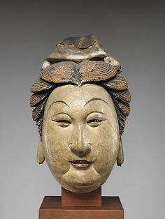 Head of Attendant. Northern Song (960–1127), China