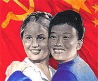 Во Вьетнаме женщин принято поздравлять уже две тысячи лет. Только раньше этот праздник назывался День памяти сестёр Чынг. Это были храбрые девушки, которые возглавили освободительную войну вьетнамского народа против китайской агрессии. Когда их войско попало в окружение, девушки бросились в реку, чтобы не сдаваться в плен. После победы социализма во Вьетнаме День памяти сестёр Чынг плавно перешёл в 8 Марта.
