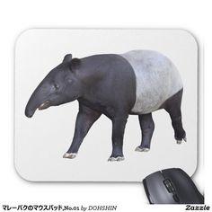 Mouse pad of the Malayan tapir, No.01