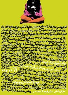az project | » Reza Abedini