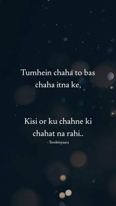 Ye aapki chahat ka hi asar hai. Secret Love Quotes, Love Quotes In Hindi, Sad Love Quotes, Romantic Love Quotes, Love Quotes For Him, True Quotes, Girly Quotes, People Quotes, Stupid Quotes
