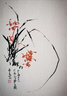 Japanese Painting, Chinese Painting, Chinese Art, Orchid Drawing, Japanese Drawings, Wild Orchid, Japan Art, Ink Painting, Watercolor And Ink