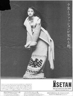 Hinano Yoshikawa 80s Fashion, Fashion Photo, Cool Photos, Beautiful Pictures, Isetan, Rainbow Unicorn, Vintage Photography, Cute Girls, Knitwear