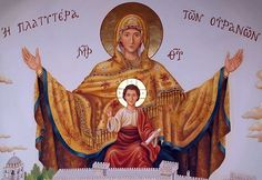 Our Lady of the Sign aka Panagia Platytera Icon, reference to Isaiah Therefore the Lord himself will give you a sign; the young woman, pregnant and about to bear a son, shall name him Emmanuel. Isaiah 7, Orthodox Prayers, Architecture Art Design, Queen Of Heaven, Holy Mary, God Prayer, Orthodox Icons, Blessed Mother, Mother Mary