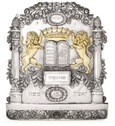 A parcel-gilt silver Torah shield, probably Romanian, the Tablets of the Law are crowned and supported by lions; at the top is the tetragrammaton. Jewish History, Jewish Art, Jehovah Names, Arte Judaica, Simchat Torah, Messianic Judaism, Religious Text, Lion Wallpaper, Hebrew Bible
