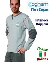 Ανδρικές Πυτζάμες Φόρμες Minerva Palco Mystico Pyjamas, Men