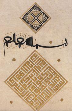 Islamic Art Calligraphy, Calligraphy Fonts, Caligraphy, Hand Embroidery, Mandala, Typography, Kaftan, Lotus, Design