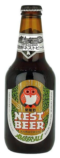 Hitachino Nest Amber Ale (BB Date End 11/16)