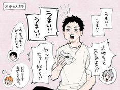 Daichi Sawamura, Haikyuu Meme, Anime Dress, Haikyuu Characters, Karasuno, Anime Sketch, Detective, Forensic Science, Teaching Biology