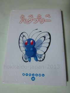 Pokemon Butterfree Picture Illustrated Book Pocket Monsters JAPAN Shogakukan F/S