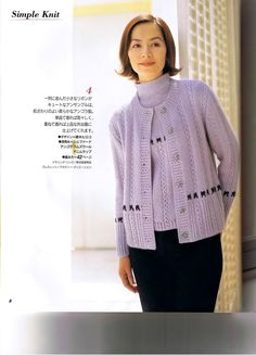 Альбом«Let's knit series NV3929 sp». Обсуждение на LiveInternet - Российский…